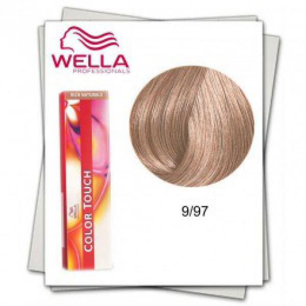 Краска Wella Koleston Perfect - Prof Hair 100